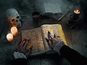 черна магия родово проклятие 6