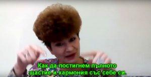 evelina-lyutova-shtastie-01